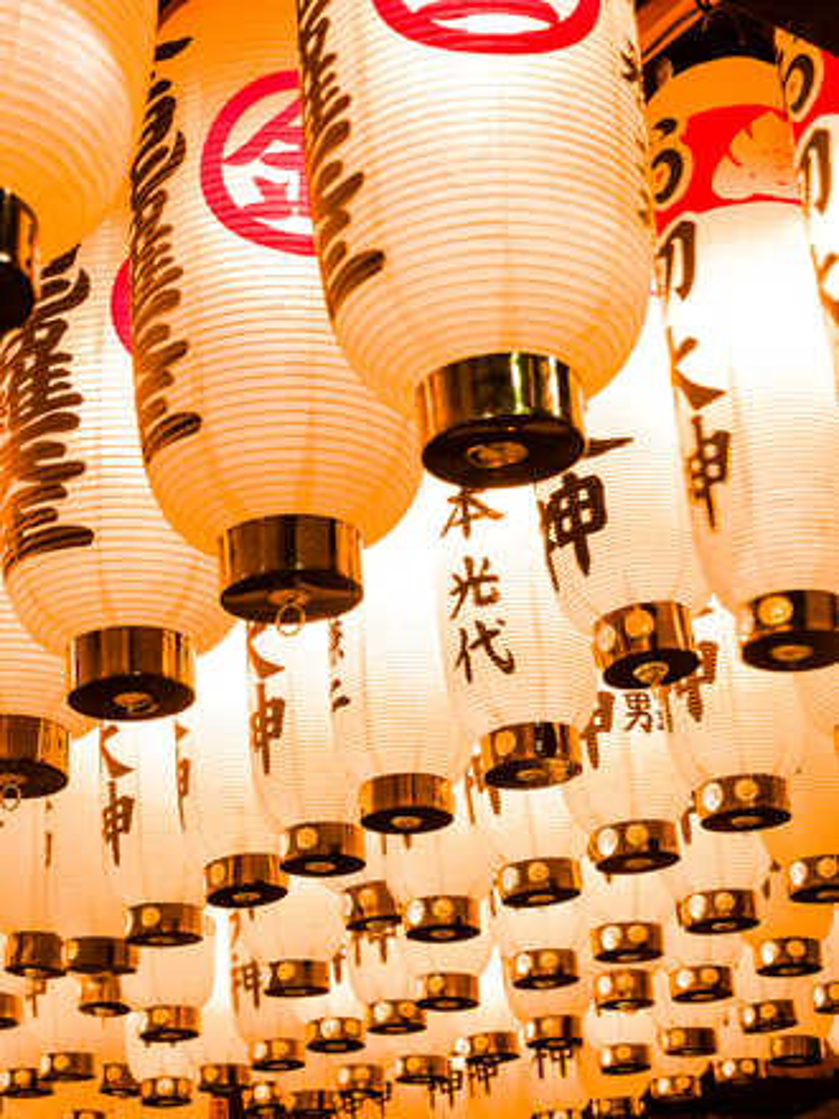 Lampions, Hozenji - Farin Urlaub