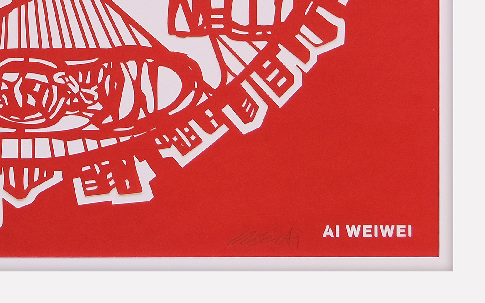 NEW YORK - Ai Weiwei