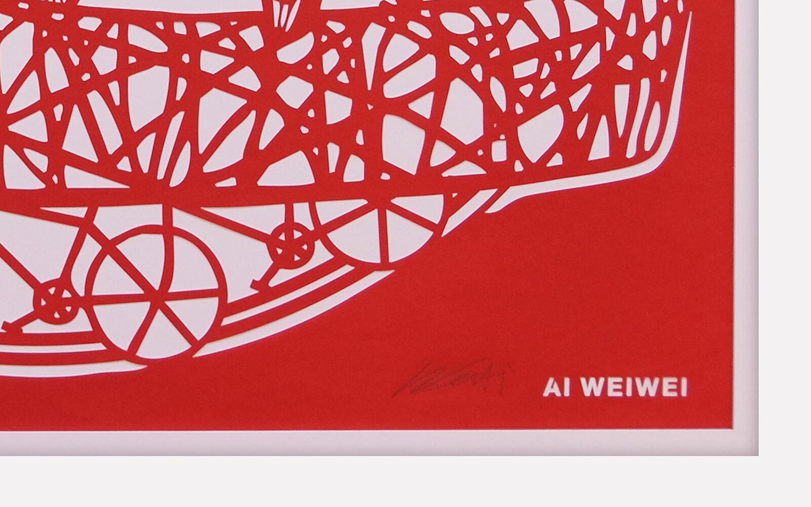 MAP OF CHINA - Ai Weiwei