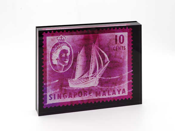 10 Cents QEII Ship Series (Magenta) - Heidler & Heeps Stamp Collection