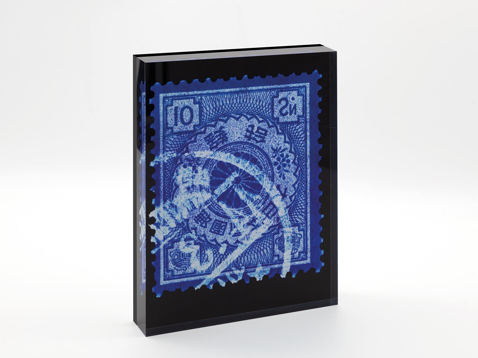 1899 Chrysanthemum (Royal Blue) - Heidler & Heeps Stamp Collection