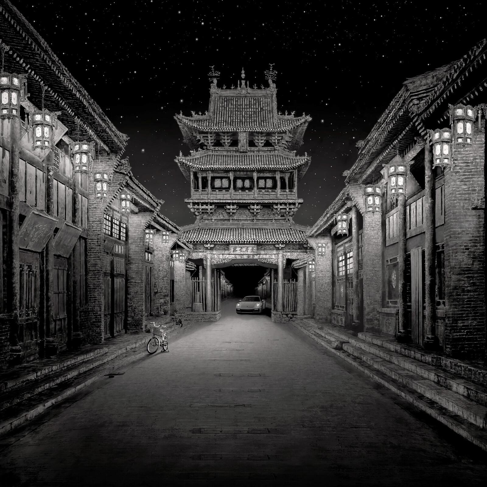 Secret Place, Timeless Machine - Irene Kung