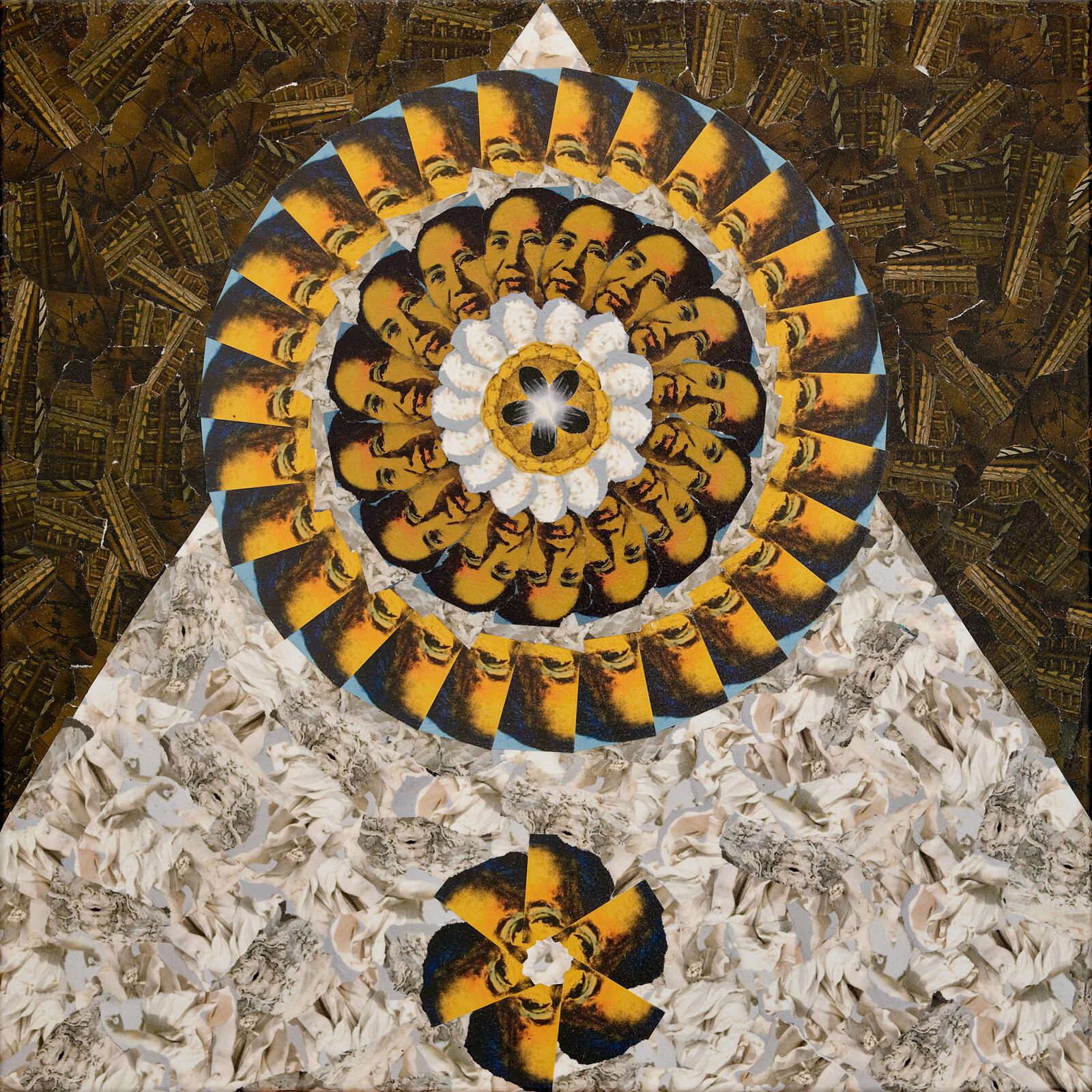 Mao Blossom III - Stephanie Hecht
