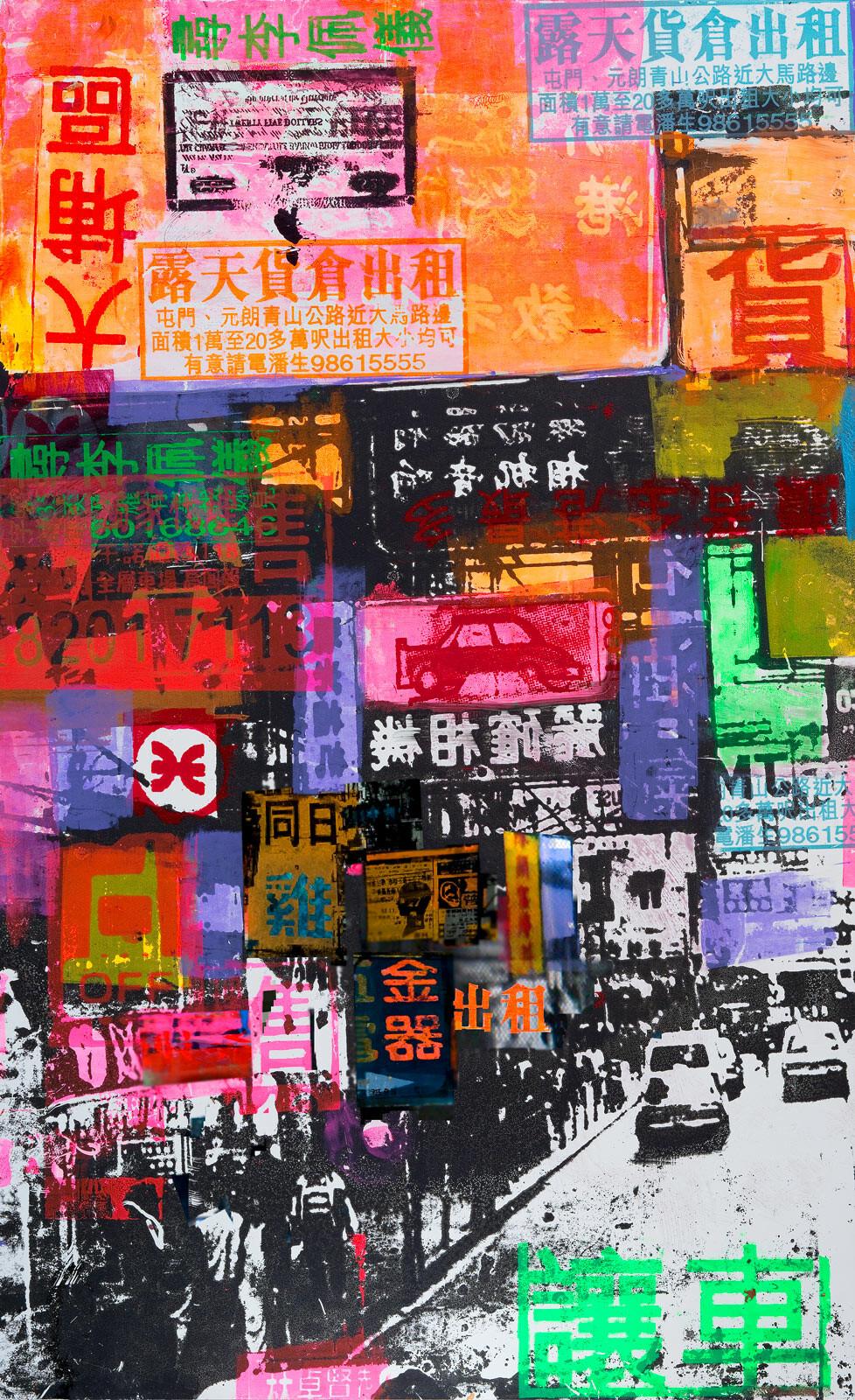 Hong Kong II - Sandra Rauch