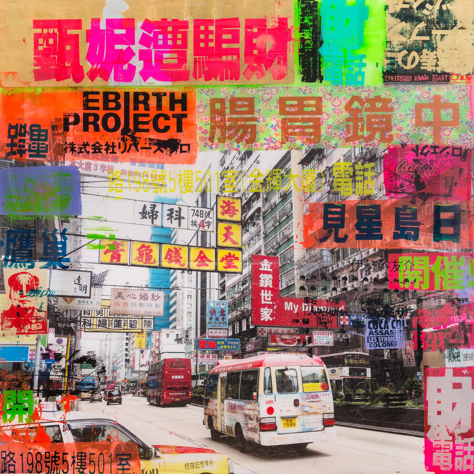Hong Kong Art: Hong Kong Nathan Road By Sandra Rauch. Buy Pictures