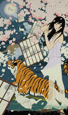 No Taigaa (Imagine there is no tiger) de Yumiko Kayukawa