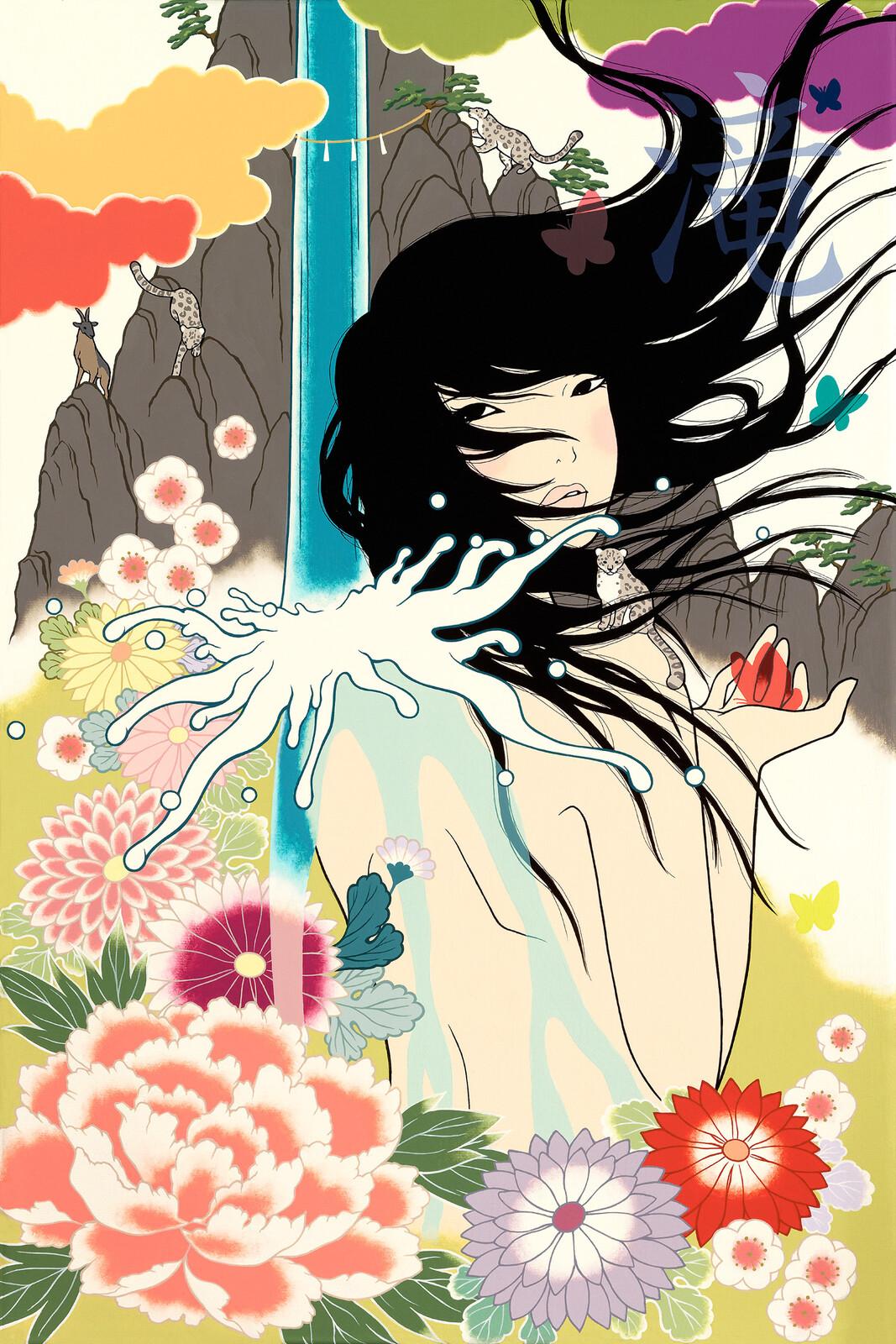 Taki (Water fall) - Yumiko Kayukawa