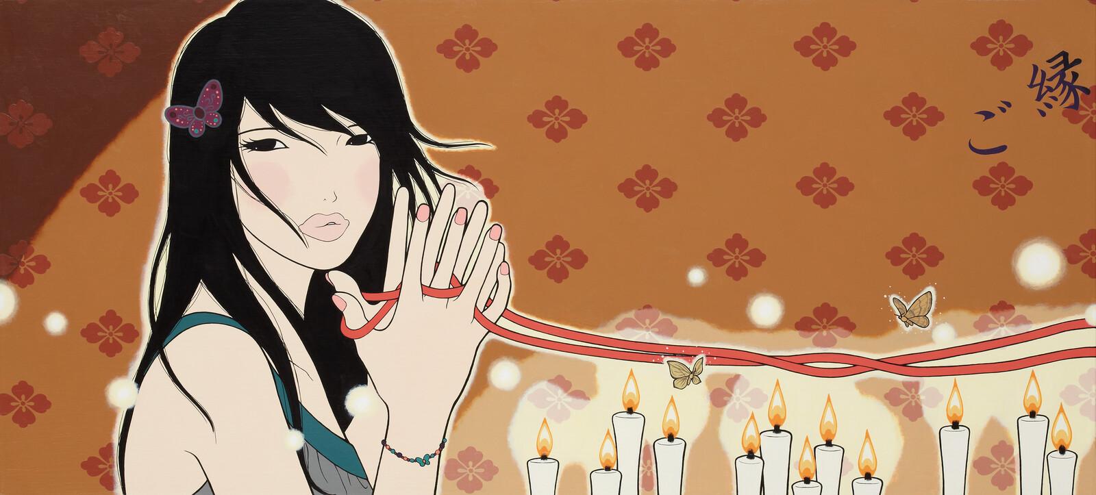 Goen (Fate) - Yumiko Kayukawa
