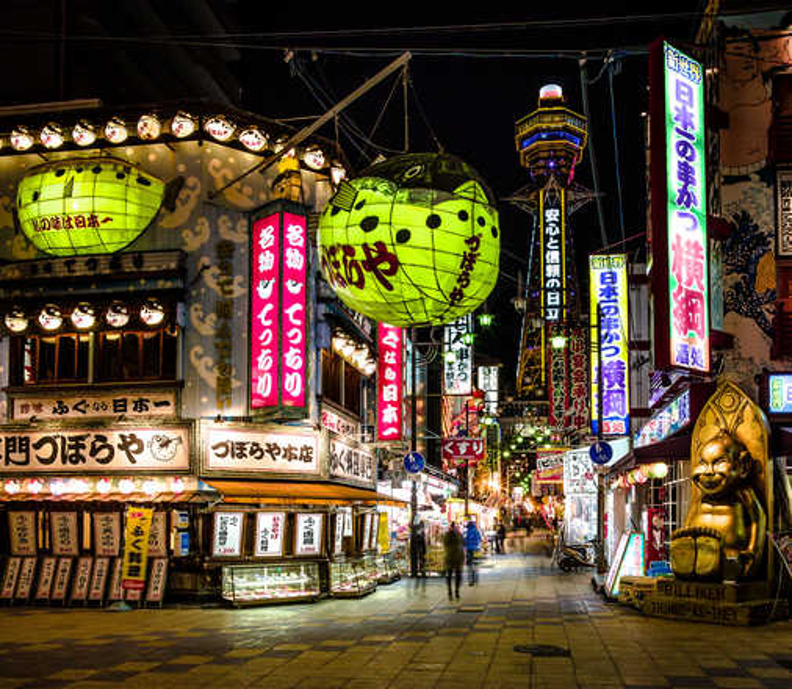 Shinsekai - Farin Urlaub