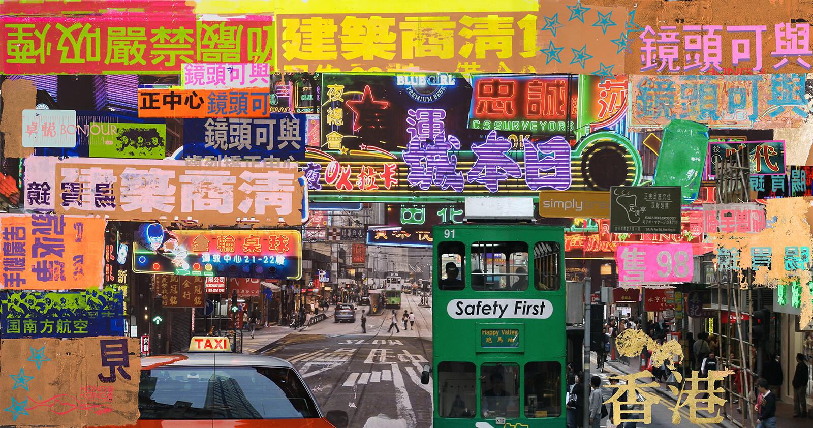 Hong Kong Stop - Sandra Rauch