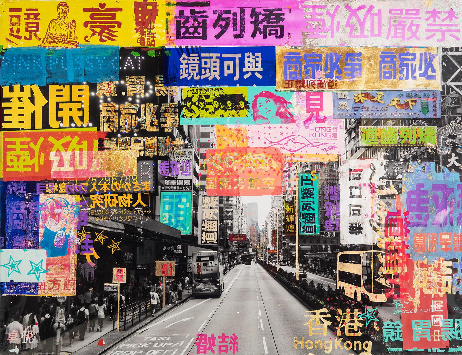 Taxi Stop Hong Kong - Sandra Rauch