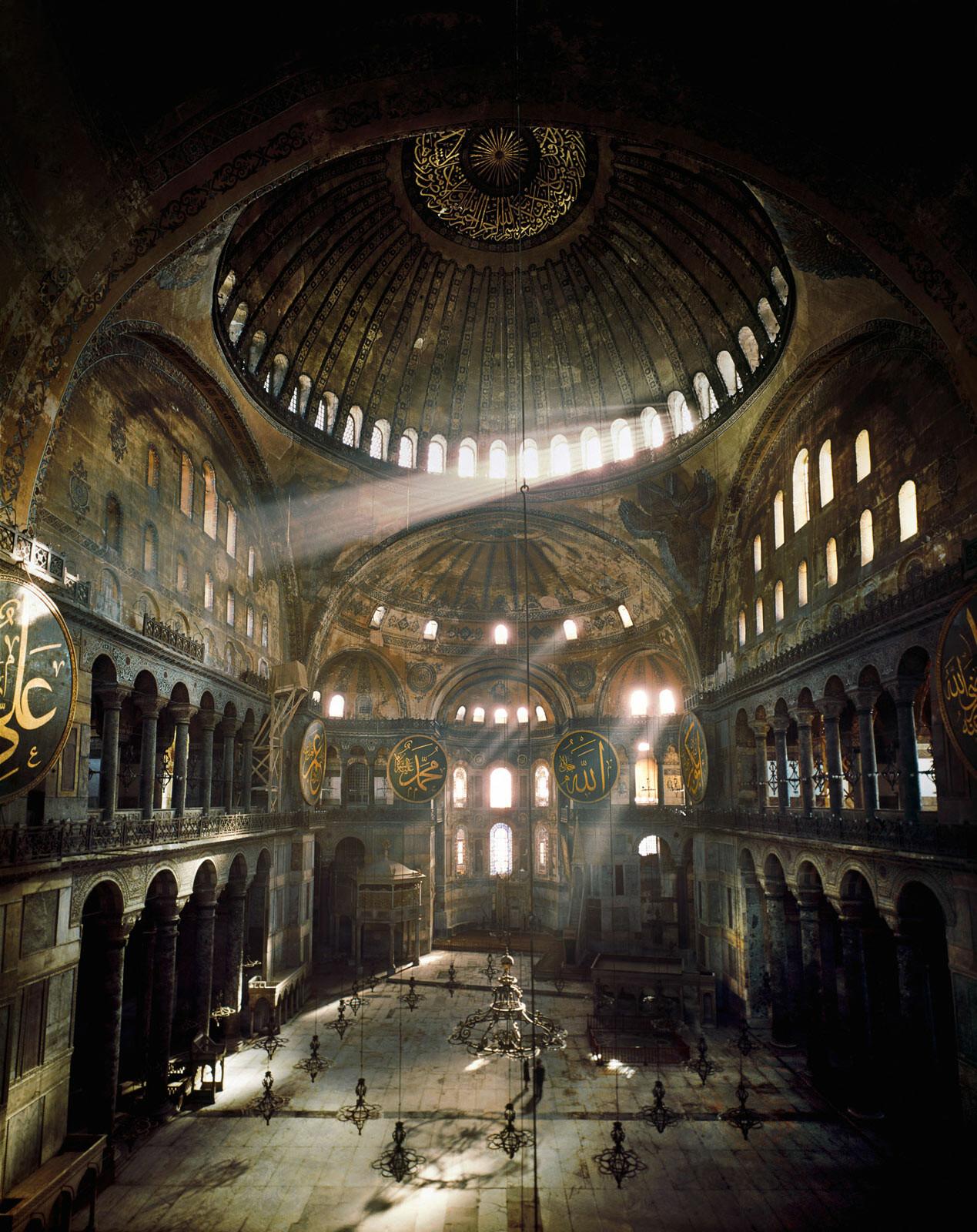 Hagia Sophia, Istanbul - Erich Lessing