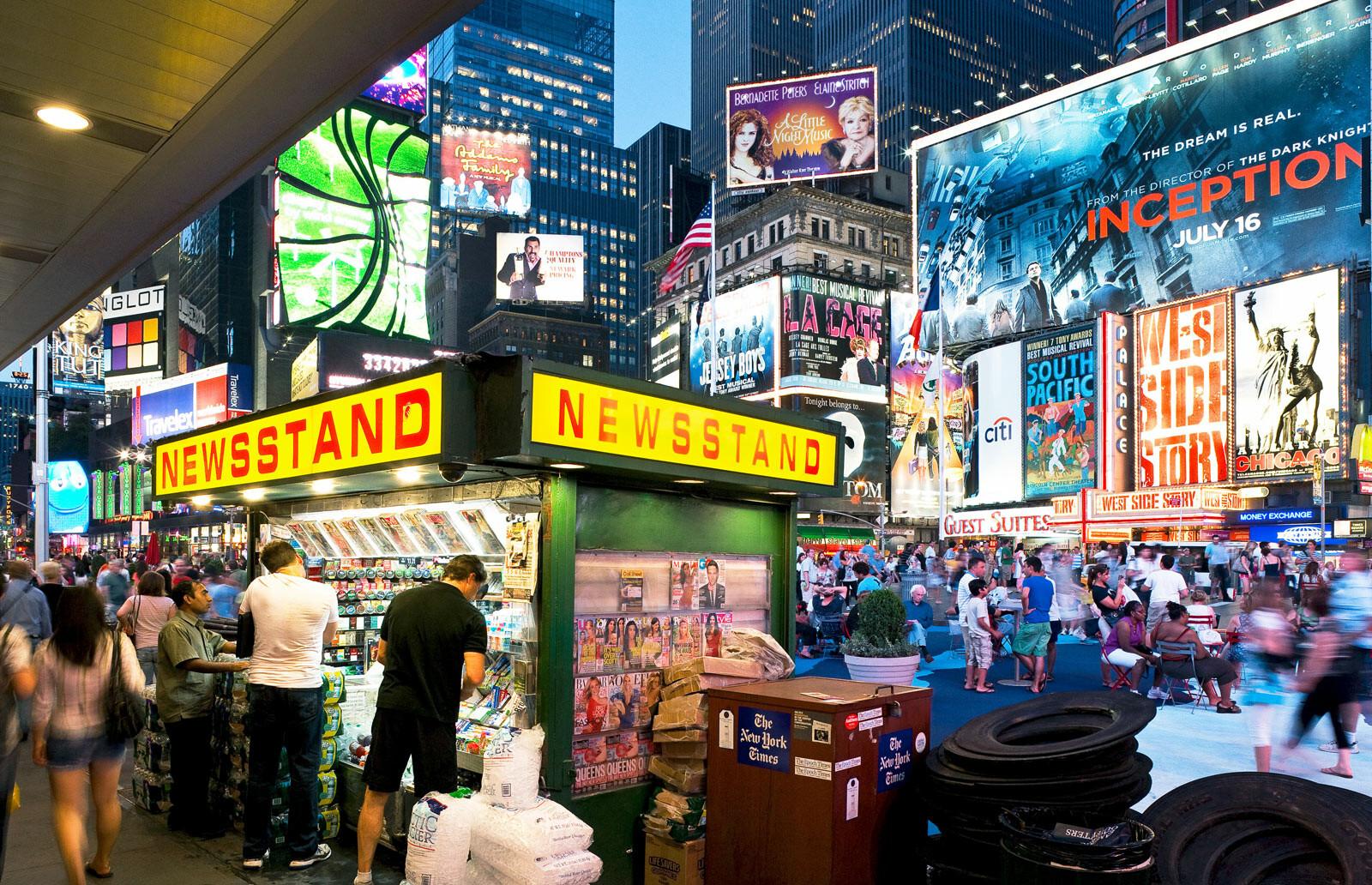 Times Square I - Horst & Daniel  Zielske
