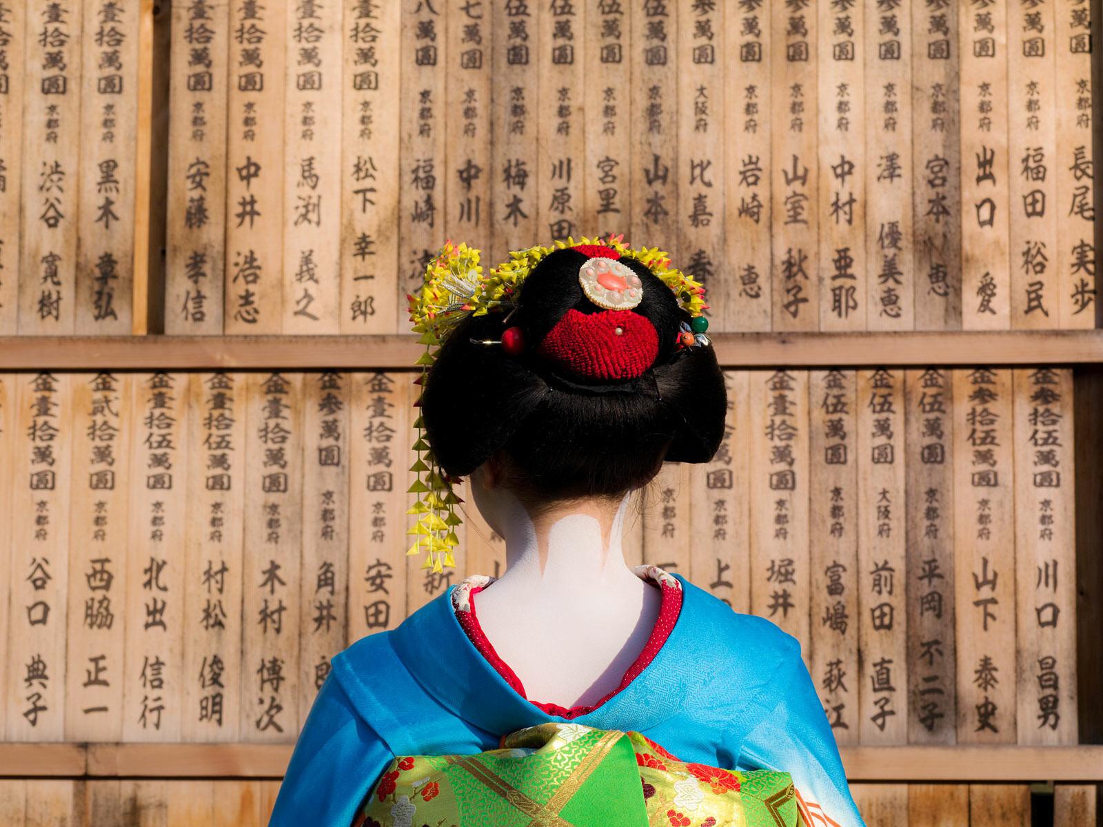 Maiko (Kyoto) - Farin Urlaub