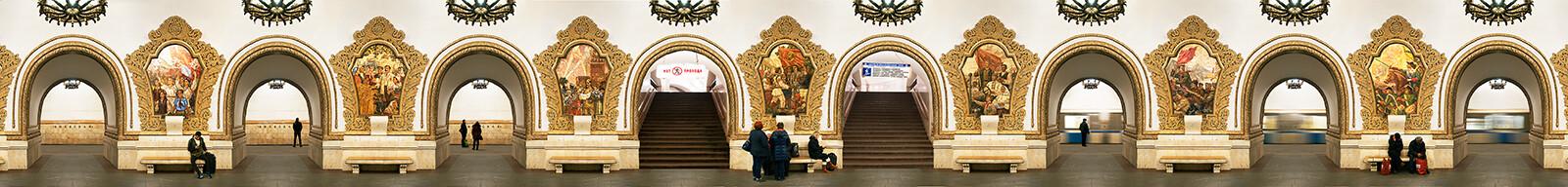 Moscow, Kievskaya, Circle Line - Larry Yust