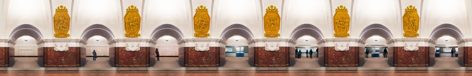 Moscow, Krasnopresnenskaya, Circle Line - Larry Yust
