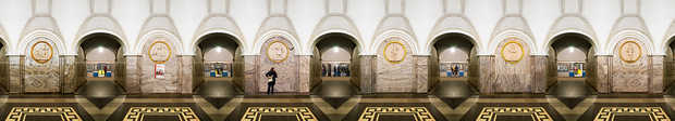 Moscow, Park Kultury, Circle Line - Larry Yust