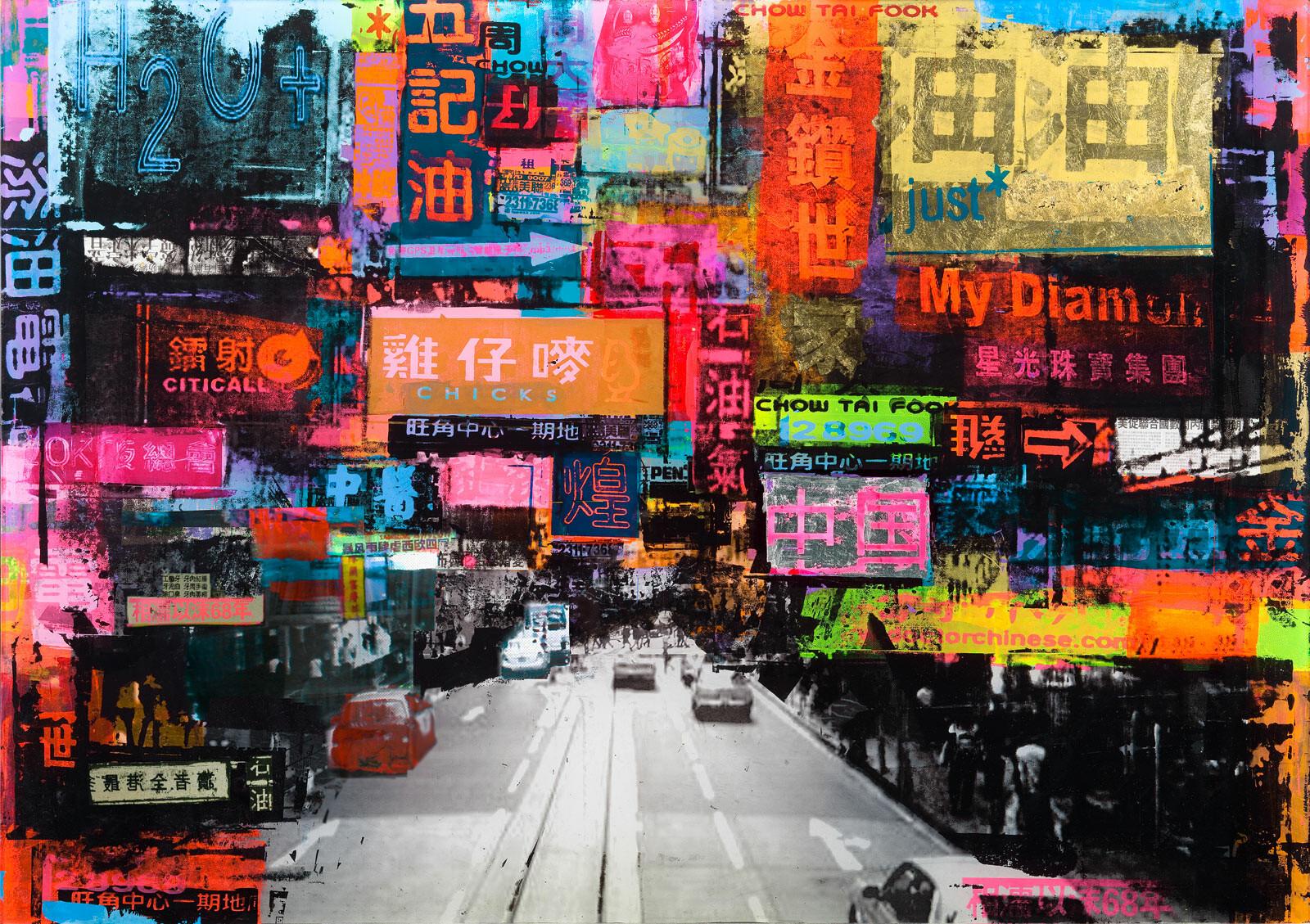 Hong Kong I - Sandra Rauch