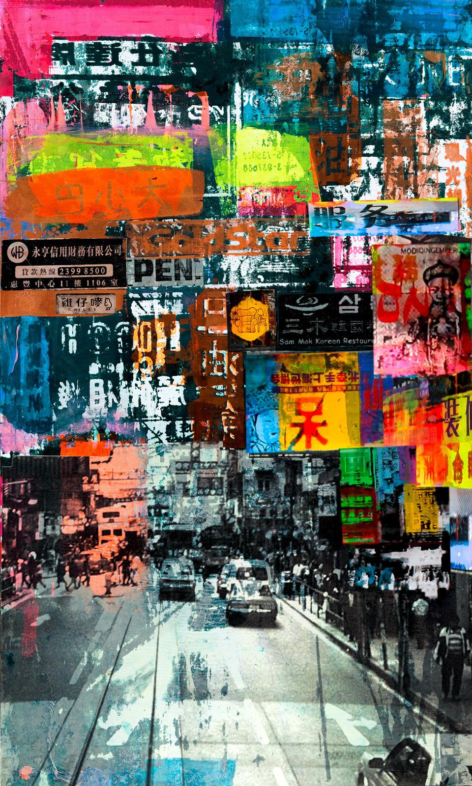 Hong Kong III - Sandra Rauch