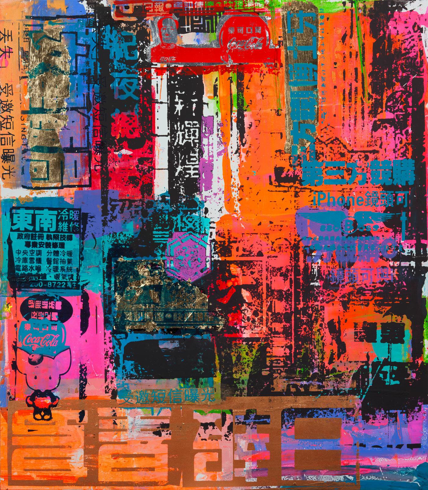 Hong Kong Fever - Sandra Rauch